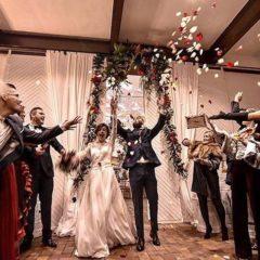 La última boda de 2017